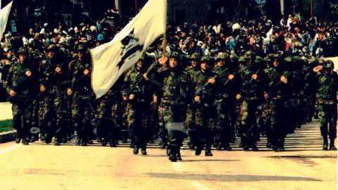 Čestitke povodom obilježavanja 24. godišnjice formiranja Petog korpusa Armije R BiH