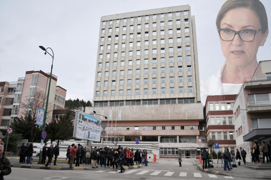 sebija-bolnica