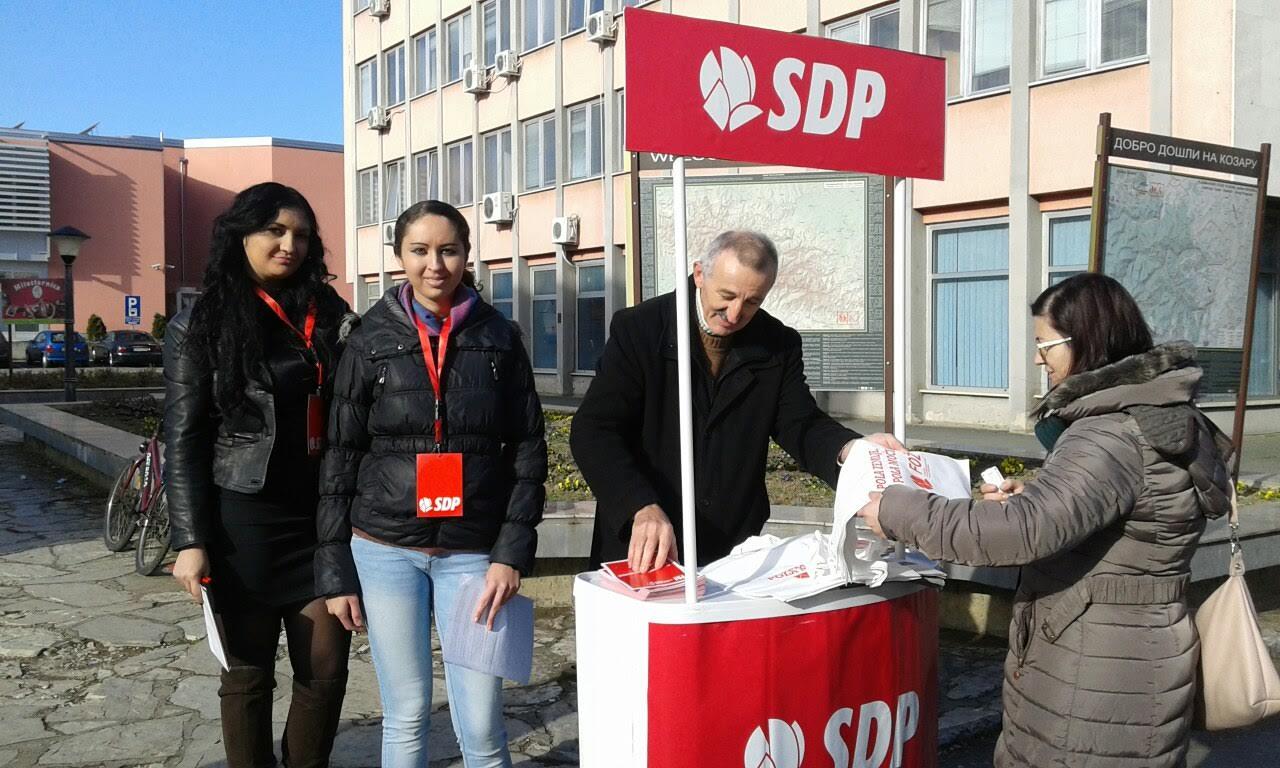 Akcija povodom 16 dana aktivizma protiv nasilja nad ženama u Gradišci